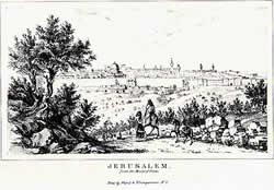 Старый Иерусалим