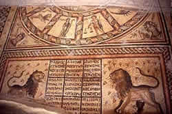 фрагмент мозаики из синагоги в Тверии