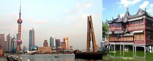 Большой город. Фото города. Главный город в стране.