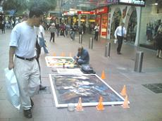 Сидней. Pitt Street Mall