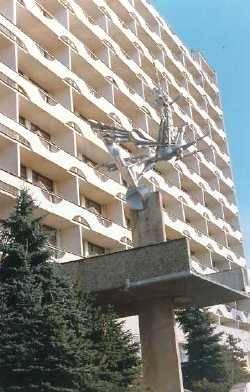 Санаторий Зори Ставрополья, Пятигорск Корпус