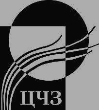 ЦЕНТРАЛЬНО-ЧЕРНОЗЕМНЫЙ ЗАПОВЕДНИК - эмблема