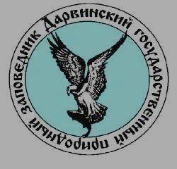 ДАРВИНСКИЙ ЗАПОВЕДНИК - эмблема