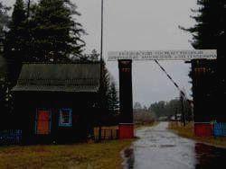 МОРДОВСКИЙ ЗАПОВЕДНИК - вход в деревню