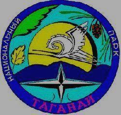 Эмблема национального парка ТАГАНАЙ