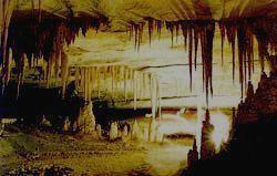 Вид в пещеру