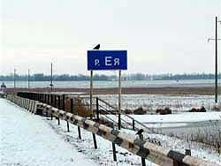 Река Ея