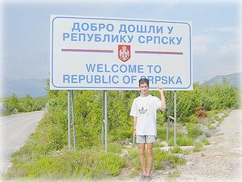 Граница Республики Сербской