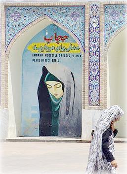 Пропаганда исламского образа жизни в Сузах