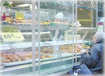 Супермаркет на Брайтон-Бич